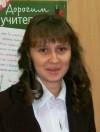 Герасимова Валентина Геннадьевна