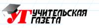 """Независимое педагогическое издание """"Учительская газета"""""""