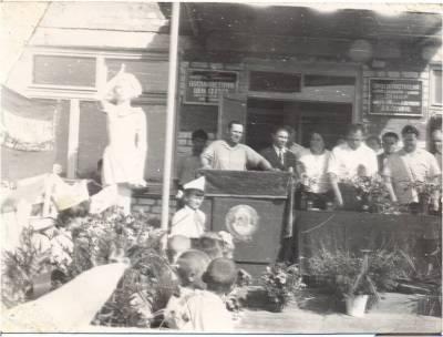 Открытие школы в с.Лозовка